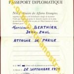 passeport diplomatique comorien 112-78 002
