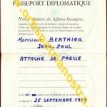 passeport diplomatique comorien 112-78 002