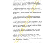 opn tchad lettre Colonel à HH 030783 page 3-5.jpg modifié