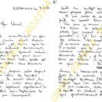 opn tchad lettre Riot au Colonel 071182 page 1 et 2 - 12.jpg modifié